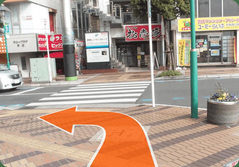 少し進んで、横断歩道を渡らずに左に曲がります。