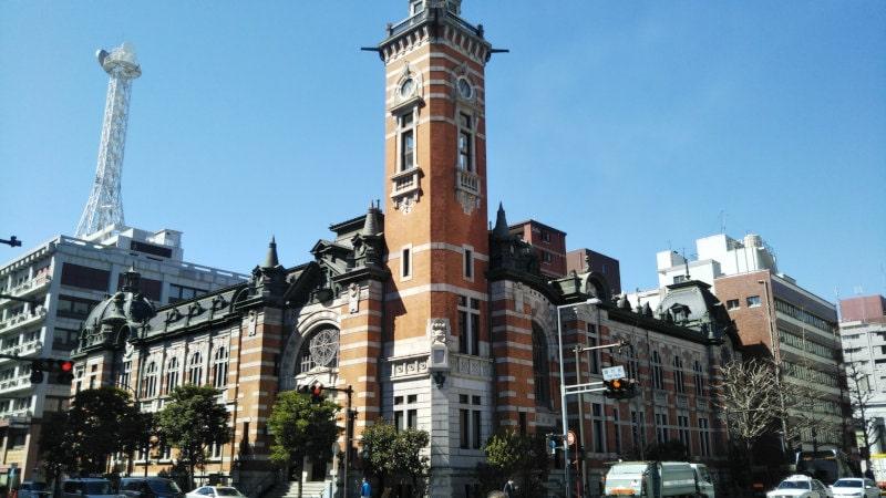 横浜市開港記念会館の外観