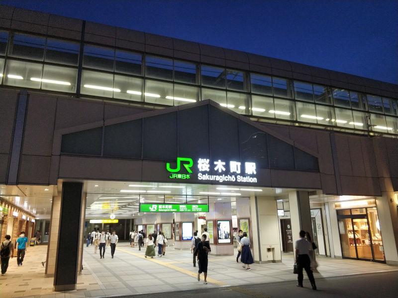 桜木町駅前の写真