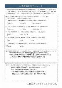 ご家族メッセージ:3級相当の診断書を再作成してもらい障害厚生年金2級(遡及)で850万円を受給
