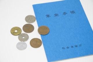 年金手帳と少額のお金