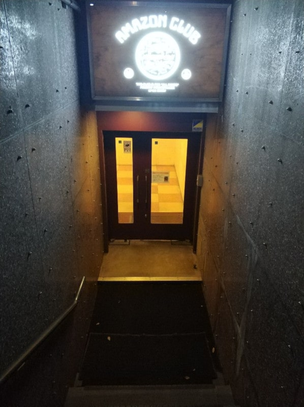 アマゾンクラブ地下への入り口