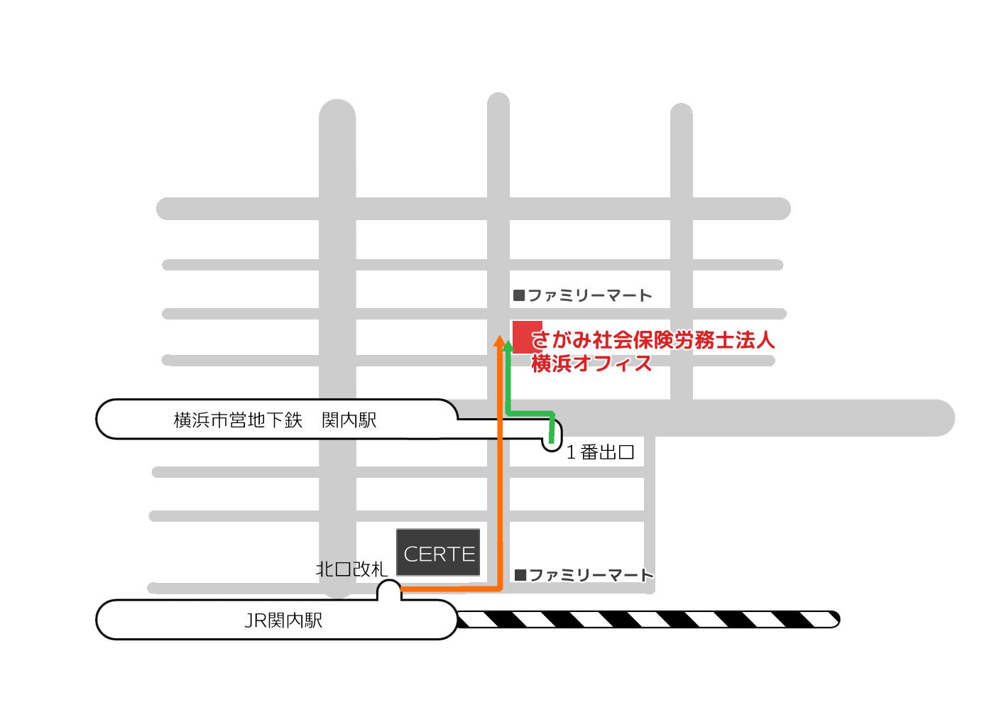 さがみ社会保険労務士法人 横浜オフィスへの道順