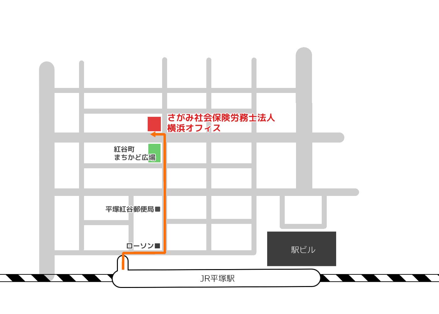 平塚オフィスへのマップ