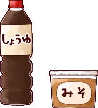 醤油と味噌