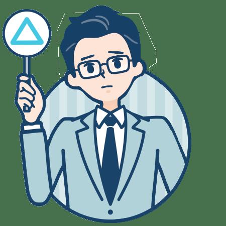 社労士小西の三角マーク